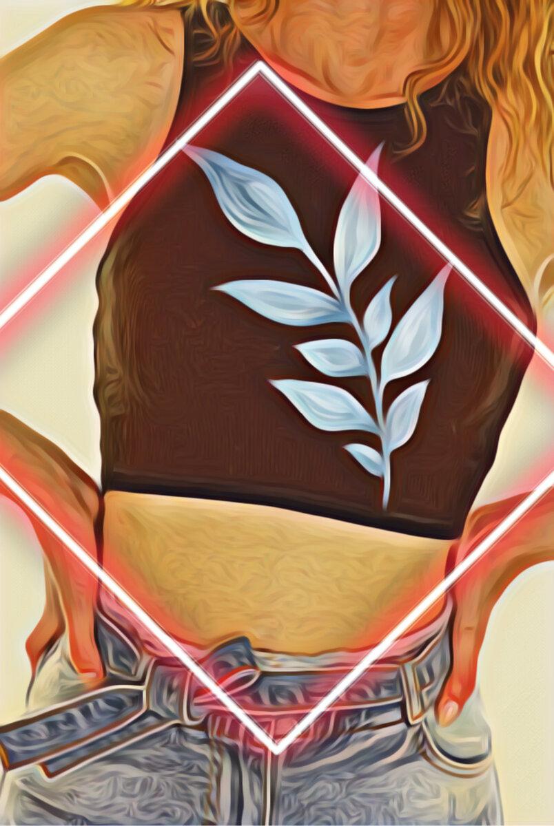 Слишком сильно затягивая брючный ремень, вы замедляете пищеварение.